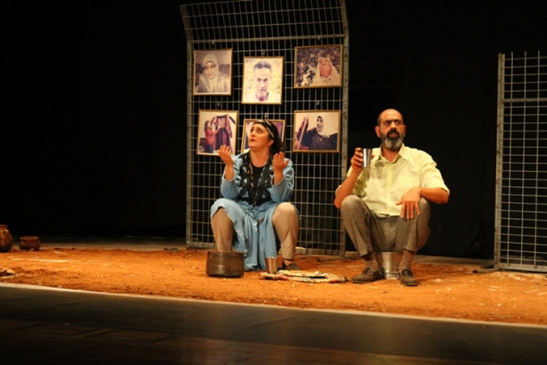 """Meramieh"" Play at Al-Harah Studio - Beit Jala"