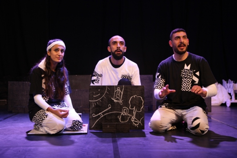 """Hetalieh"" Play in Nablus"