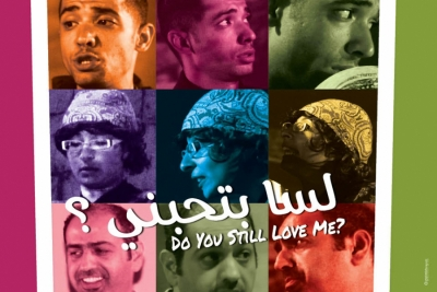 """Do You Still Love Me?"" Play"