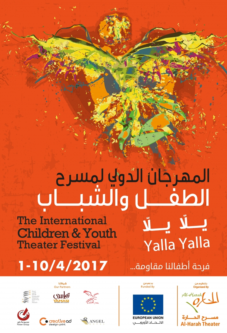 "The International Children and Youth Theater Festival ""Yalla Yalla"" 2017"