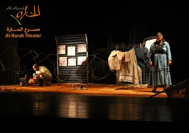 """Meramieh"" Play at The Freedom Theater"