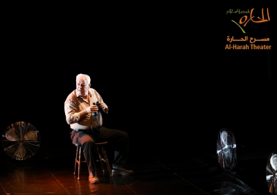 """As The Sun Fell"" Play in Haifa"